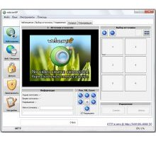 WebcamXP Pro 5.9.5.0 Build 39542 rus камера