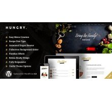 Hungry 1.0.3 адаптивный шаблон wordpress