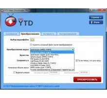 YTD Video Downloader Pro 5.7.1.0 rus качалка видео