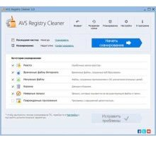 AVS Registry Cleaner 3.0.2.271 rus