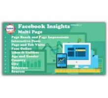 Facebook Insights Multi Page скрипт