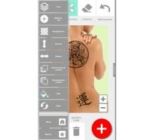 Tattoo my Photo 2.0 Pro 2.60 rus