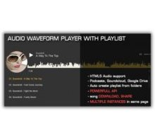 Audio Waveform Player with Playlist скрипт
