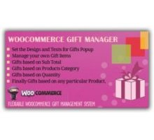 WooCommerce Gift Manager плагин подарков wordpress