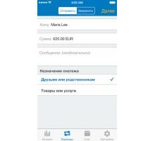 PayPal iPhone-iPad 5.13 rus