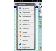 X-plore File Manager 3.75.04 rus