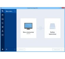 Acronis True Image 2016 19.0 Build 6027 rus + BootCD + Media Add-ons
