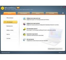 WinUtilities Professional Edition 12.25 rus оптимизация windows