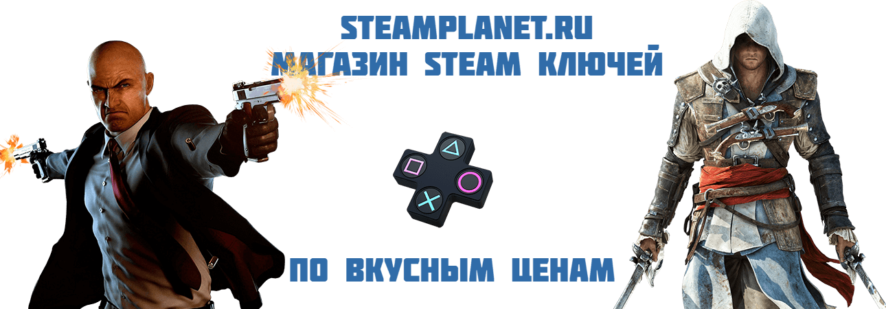 Магазин steam ключей